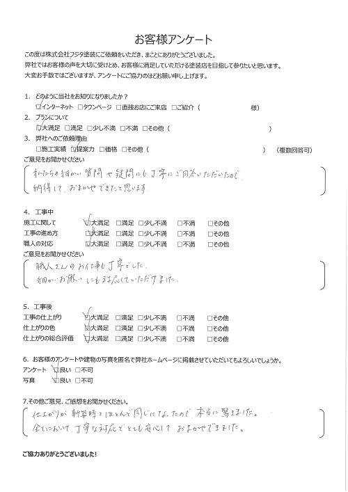 report-h.jpg
