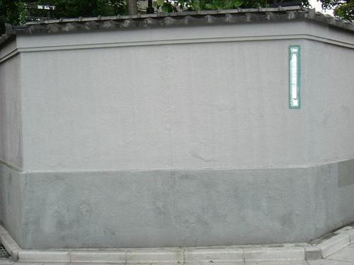 目黒区 外塀落書きを消すための塗装