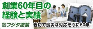 banner_320_100.jpg